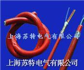 高壓硅橡膠電線 st