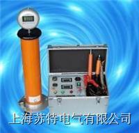 直流耐壓儀 ZGF 2000系列