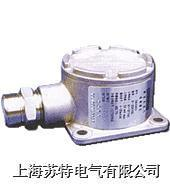mol系列氣體變送器