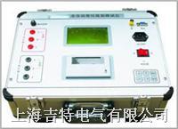 變壓器變比組別測量儀 YDB-II