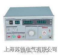 ZHZ8型耐電壓測試儀 ZHZ8型