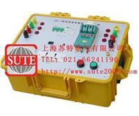 ZD-3A型無線遙控試驗保護電源箱 ZD-3A型