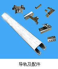 HXDL電纜滑線導軌 HXDL