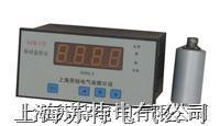 XZK-1型振動監控儀 XZK-1型