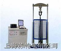 全電腦靜重式標準測力機(立式) WGT—Ⅲ系列