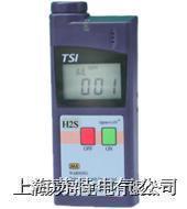 袖珍式硫化氫檢測報警儀  ST
