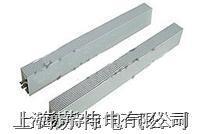 RXLG鉛殼電阻器 RXLG