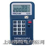 PROVA-100 4-20 mA程控校正器 PROVA-100 4-20 mA