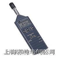 數字式溫濕度計 TES-1360