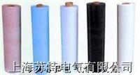 聚酯薄膜絕緣紙柔軟復合材料 6520