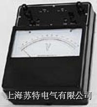 毫安(安培)伏特表 T19