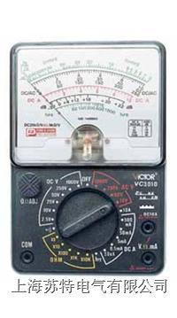 VC 3021指針萬用表 VC 3021