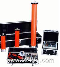 直流高壓發生器ZGF300KV/2mA ZGF