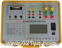 BZR-II高壓變壓器容量特性測試儀 BZR-II
