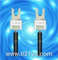 GVA-V智能拉桿式測流儀 GVA-V