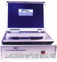 ST-RX2000頻響法變壓器繞組變形測試裝置 ST-RX2000