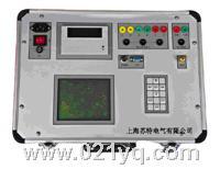 GKC-F型開關測試儀 GKC-F