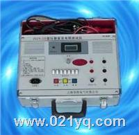ZGY-III1A負載直流電阻測試儀 ZGY-III1A