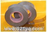 Z436-1環氧玻璃聚酯薄膜粉云母帶 Z436-1