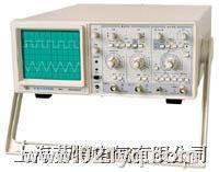 YB4330二蹤通用示波器 YB4330