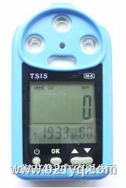 高濃度一氧化碳檢測報警儀