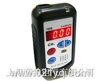 便攜式泵吸型二氧化硫檢測報警儀