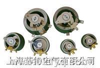 BC1系列瓷盤變阻器