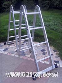 鋁合金六關節梯