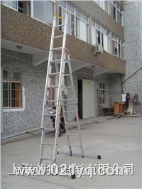 鋁合金A型單升梯