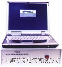電力變壓器繞組變形測試儀 ST-RX2000