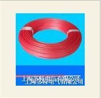 UL1592 (FEP)鐵氟龍線  UL1592