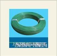 UL1333 (FEP)鐵氟龍線 UL1333