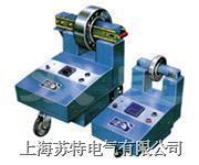 HA-I軸承感應加熱器