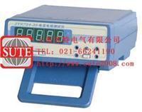 ZY9734-1(小電流)電阻測試儀