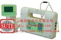 SL-580多功能地下管線探測儀