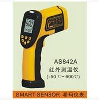 AS842A工業型紅外測溫儀 AS842A