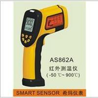 AS862A工業型紅外測溫儀 AS862A