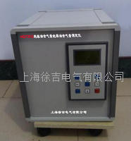 HQY2012絕緣油含氣量絕緣油含氣量測定儀 HQY2012