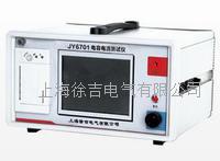 JY6701電容電流測試儀 JY6701