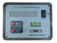 BZC3396A直流電阻測試儀 BZC3396A