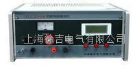 HLC5506回路電阻測試儀 HLC5506