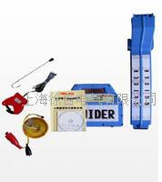 MPL-H10數字地下管線探測儀 MPL-H10
