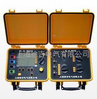 C.A 6472 + C.A 6474輸電線路桿塔接地測量系統 C.A 6472 + C.A 6474