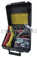 4105A接地電阻測試儀(日本共立) 4105A