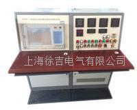 SRTWPD-2 局部放電試驗臺 SRTWPD-2