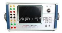 SRM2000 六相繼電保護測試儀(電腦控制) SRM2000