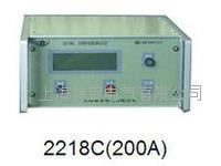 2218C(100A)回路電阻測試儀 2218C(100A)