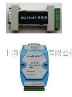 232-485轉換器 232-485