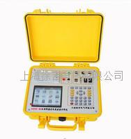 HZDZ-B3三相便攜式電能質量分析儀 HZDZ-B3