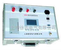 SM33—20~50直流電阻測試儀 SM33—20~50